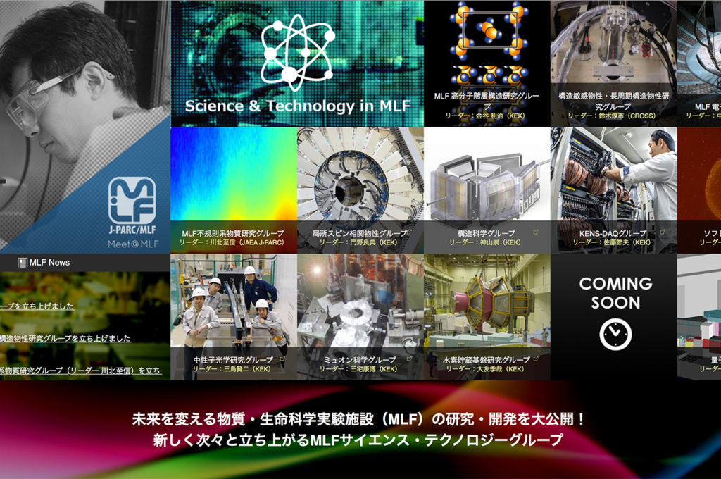 Science & Technology in MLF