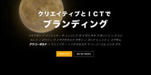 MV_NEWS