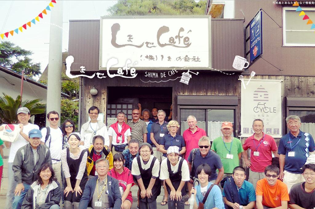 しまでcafe(カフェ)公式ホームページ